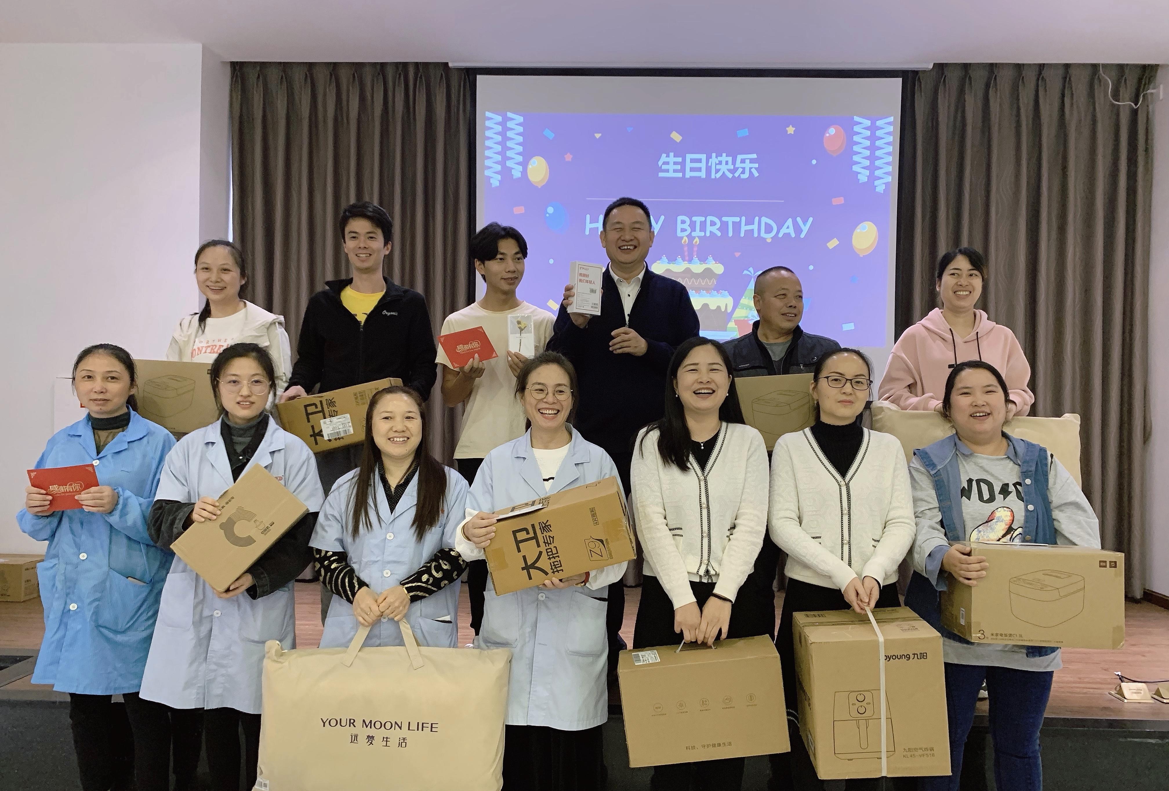 The third quarter summary meeting of Chengdu MIND IOT Technology Co., Ltd.