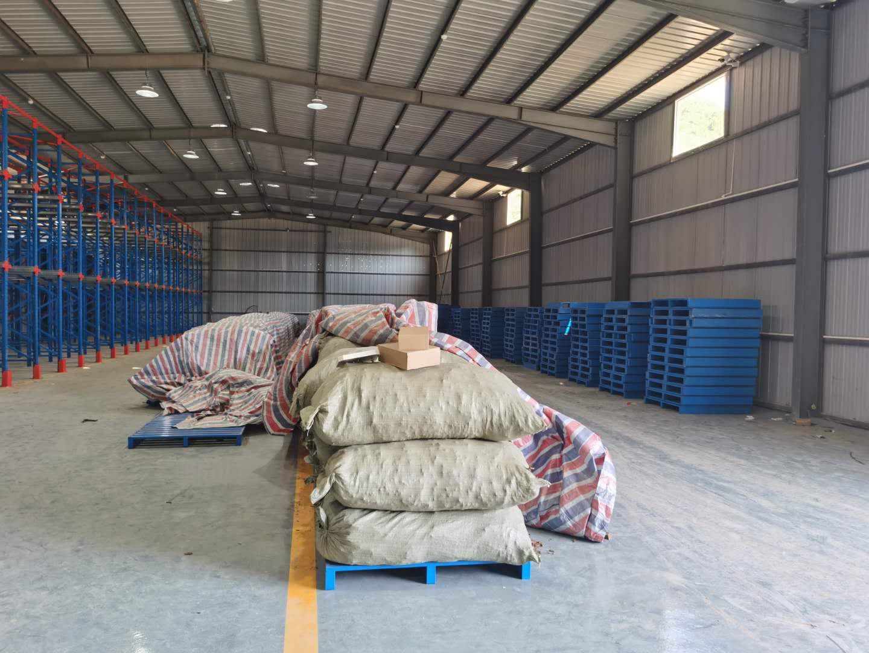 Medicinal Materials Warehouse Management (1)