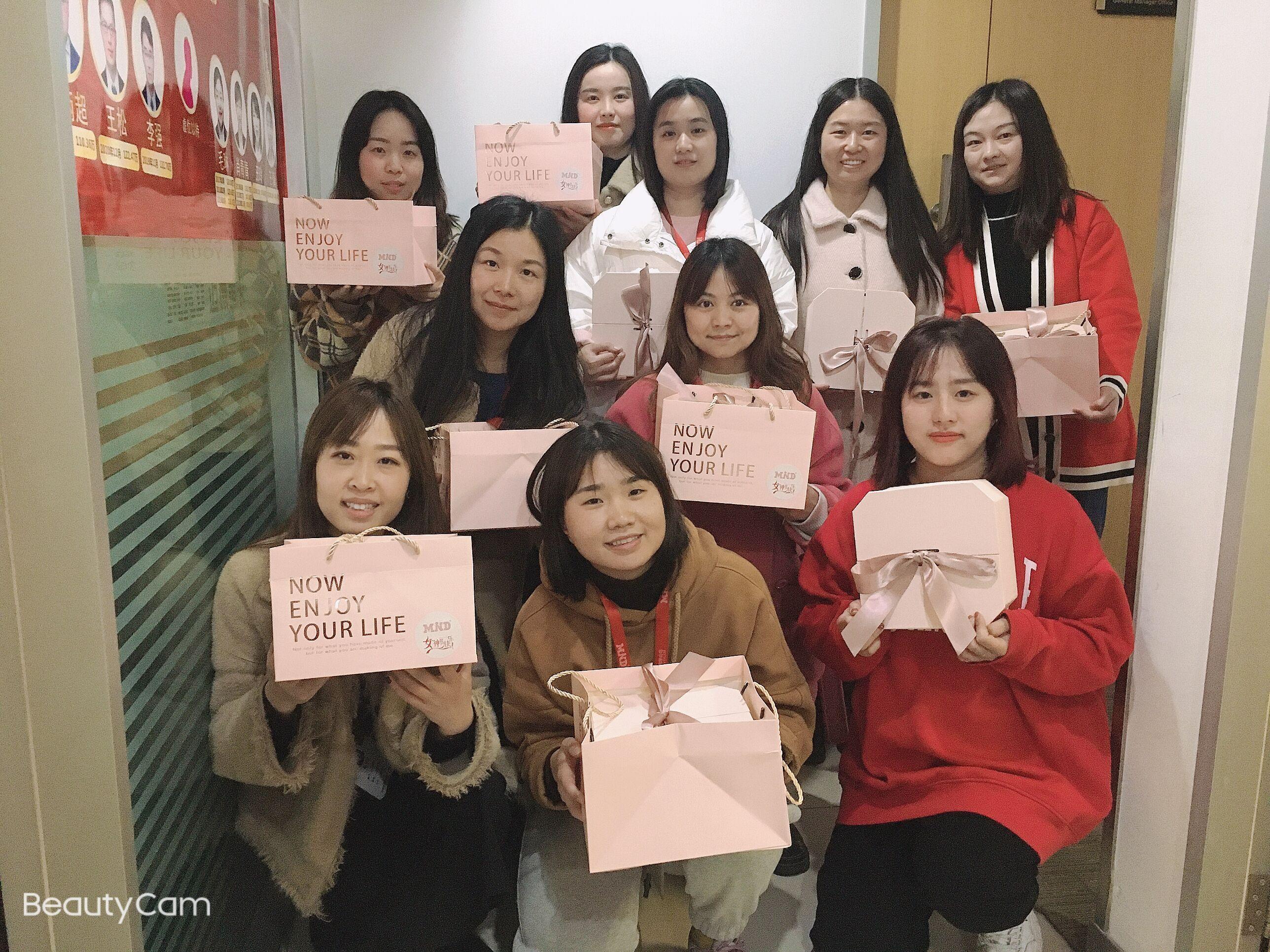 Chinese Women's Day