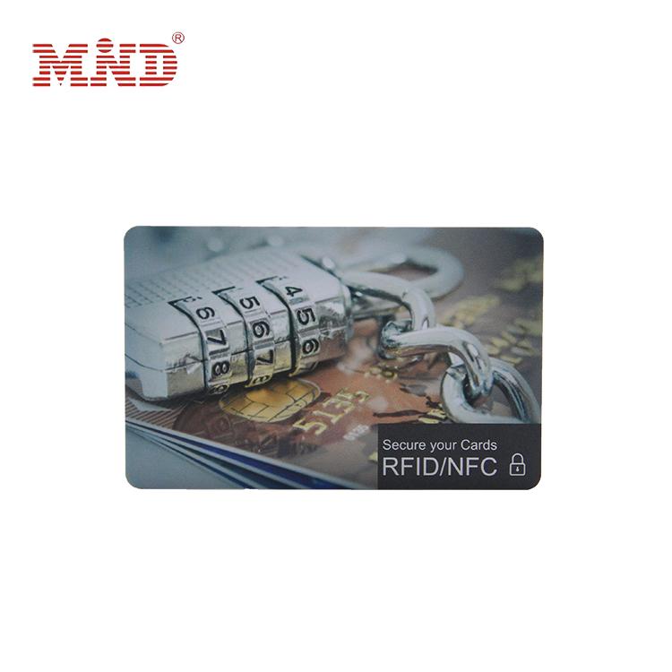 RFID blocking card (7)