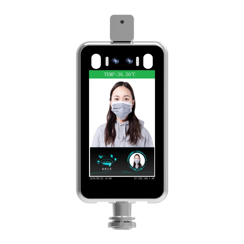Smart Face Recognition Temperature Device (2)
