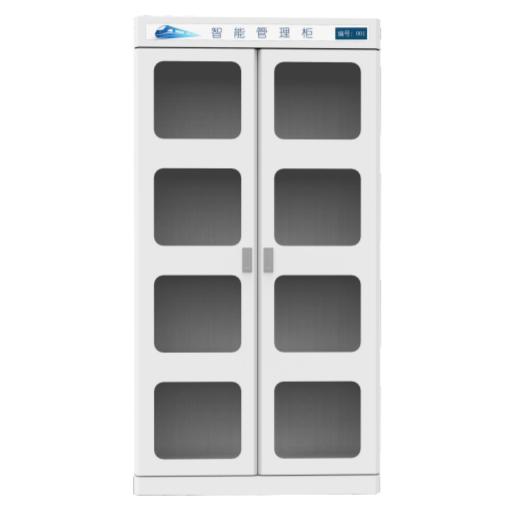 UHF Smart Cabinet