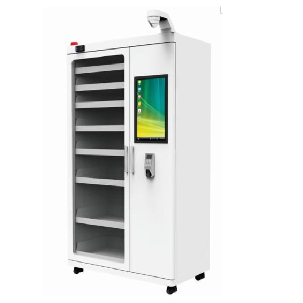 UHF Smart Cabinet3